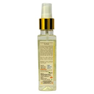 rwell-Beauty Face Serum1